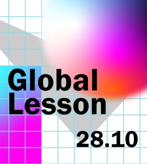 IED Global Lesson