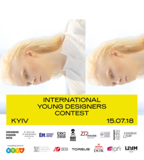 IED in Kiev for International Young Designers Contest