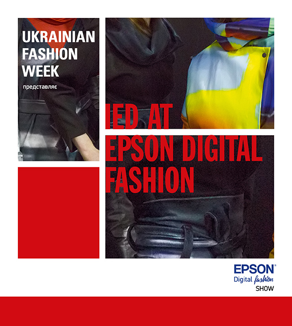 ied awards a scholarship at epson digital fashion in ukraine ied