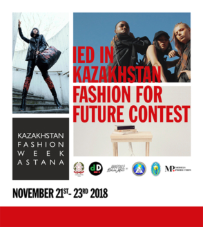 IED in Kazakhstan - Fashion For Future Contest