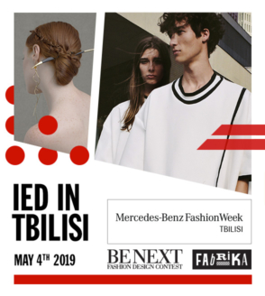 Fashion Breakfast with IED Istituto Europeo di Design
