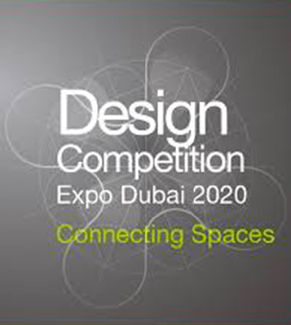 news_design-competition