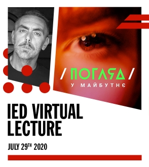 IED Virtual Lecture for Ukrainian Students